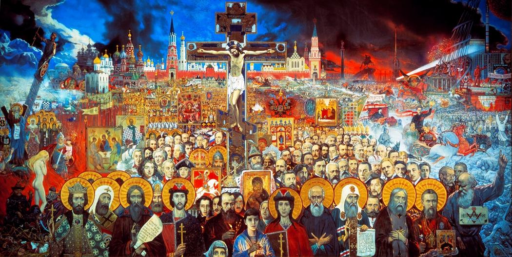 История православия в россии